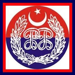 Join Punjab Police