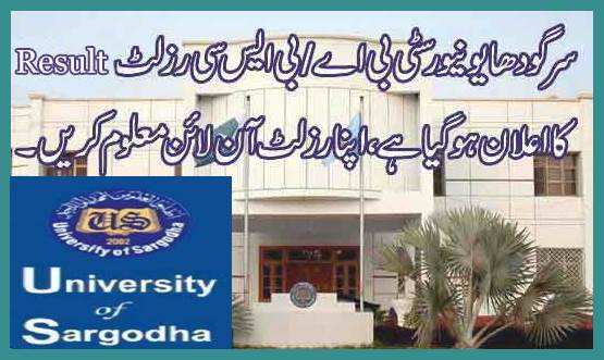 University of Sargodha UOS BA, BSc Result 2019
