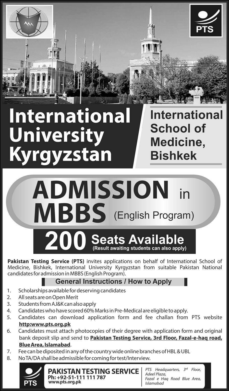 International University Kyrgyzstan MBBS Admission 2018, PTS Test