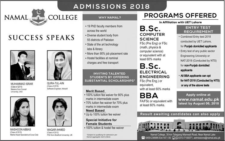 Namal College Mianwali BSc CS, BBA, BSc Electrical Engr Admission 2018