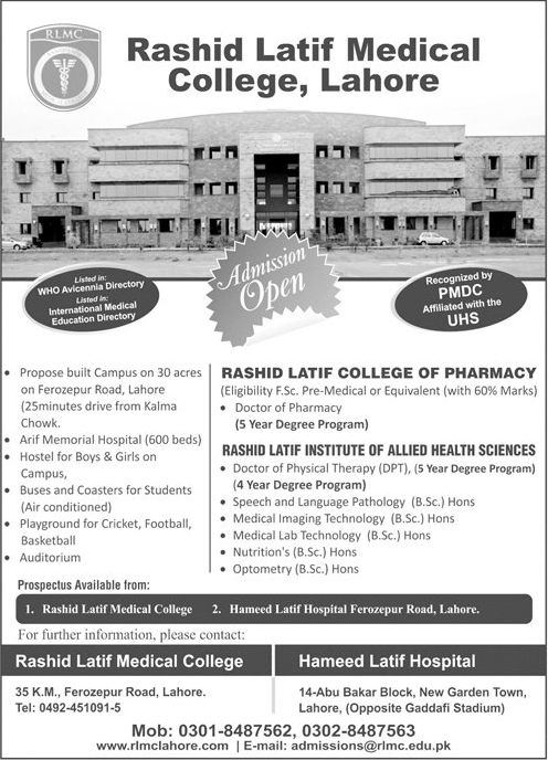 Rashid Latif Medical College, Lahore MBBS Admission 2019-20
