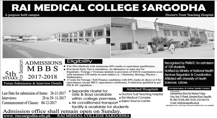 Rai Medical College Sargodha MBBS Admission 2017-18
