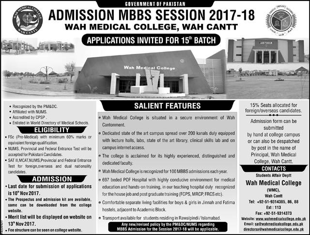 Wah Medical College MBBS Admission 2017, Form Download