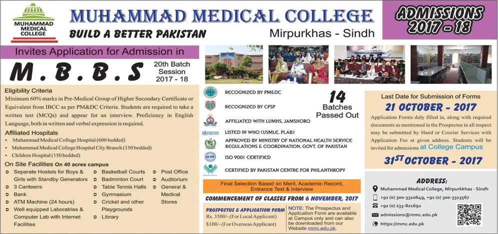 Muhammad Medical College MMC Mirpurkhas MBBS Admission 2017