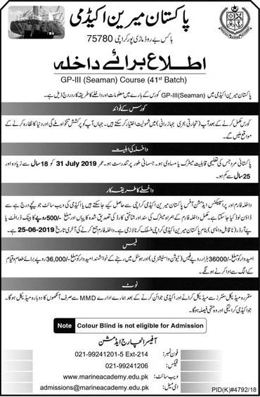 Pakistan Marine Academy PMA, Admission in GP 3 Course 41st Batch 2019