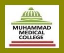 Muhammad Medical College MMC Mirpurkhas MBBS Admission 2020