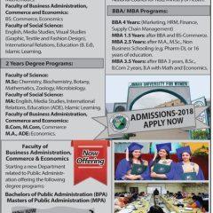 Jinnah University For Women JUW Karachi Admission 2020