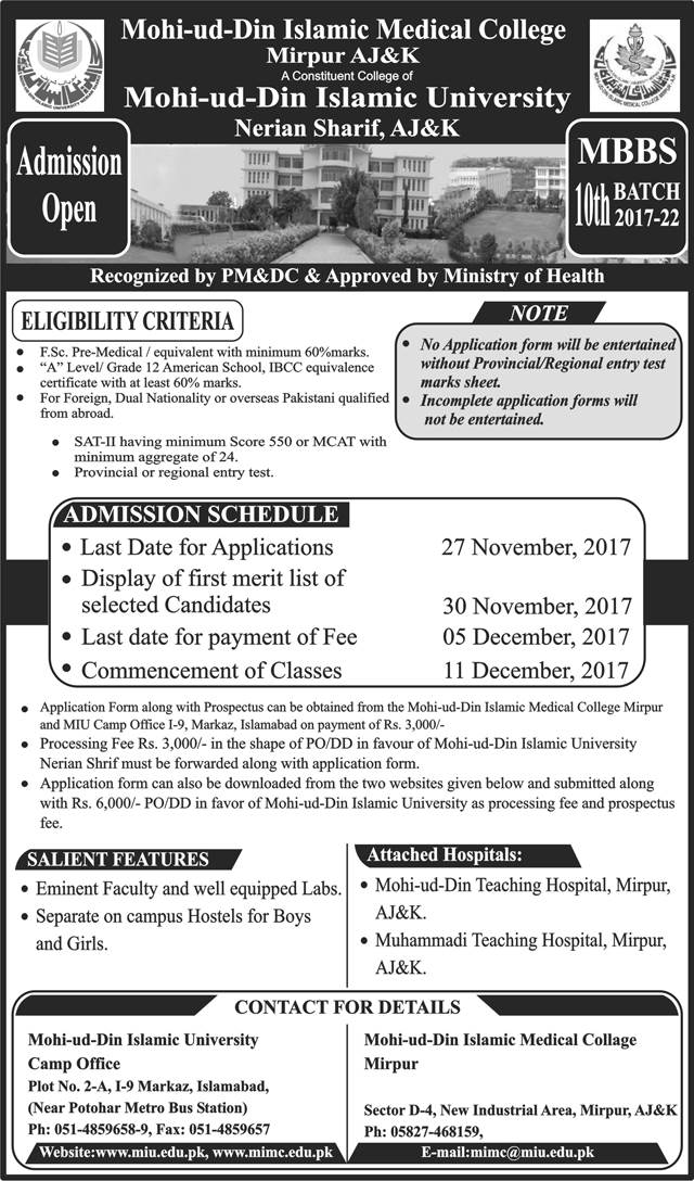 Mohi-ud-Din Islamic Medical College Mirpur AJK MBBS Admission 2017