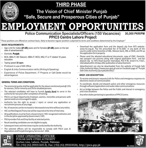 Punjab Police Jobs 2017 Communication Specialists Safe City Project