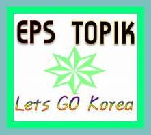 EPS Topik Test of Proficiency in Korean Language 2020-Urdu & English Guide