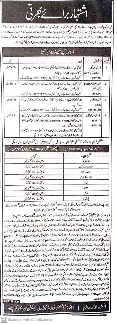 Teaching Jobs in Govt Schools of KPK  2020, NTS Form Download