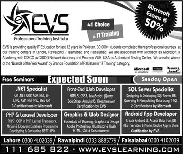 EVS Lahore, Rawalpindi, Faisalabad Admission 2021 in Computer Courses