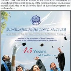 Arab Academy For Science Technology & Maritime Transport Admission 2020