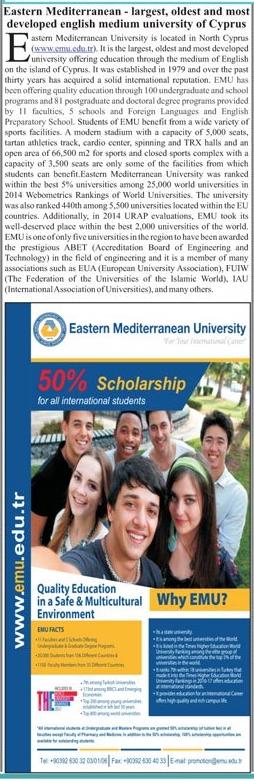 Eastern Mediterranean University North Cyprus Admission 2021