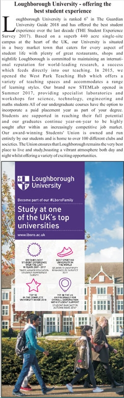 Loughborough University UK Admission 2018 For International Students