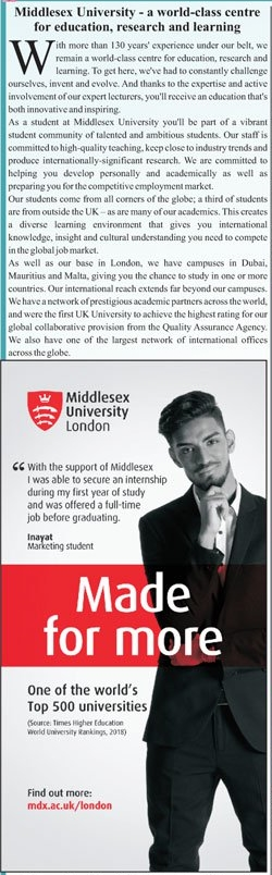 Middlesex University UK Admission 2021 For Foreign Students