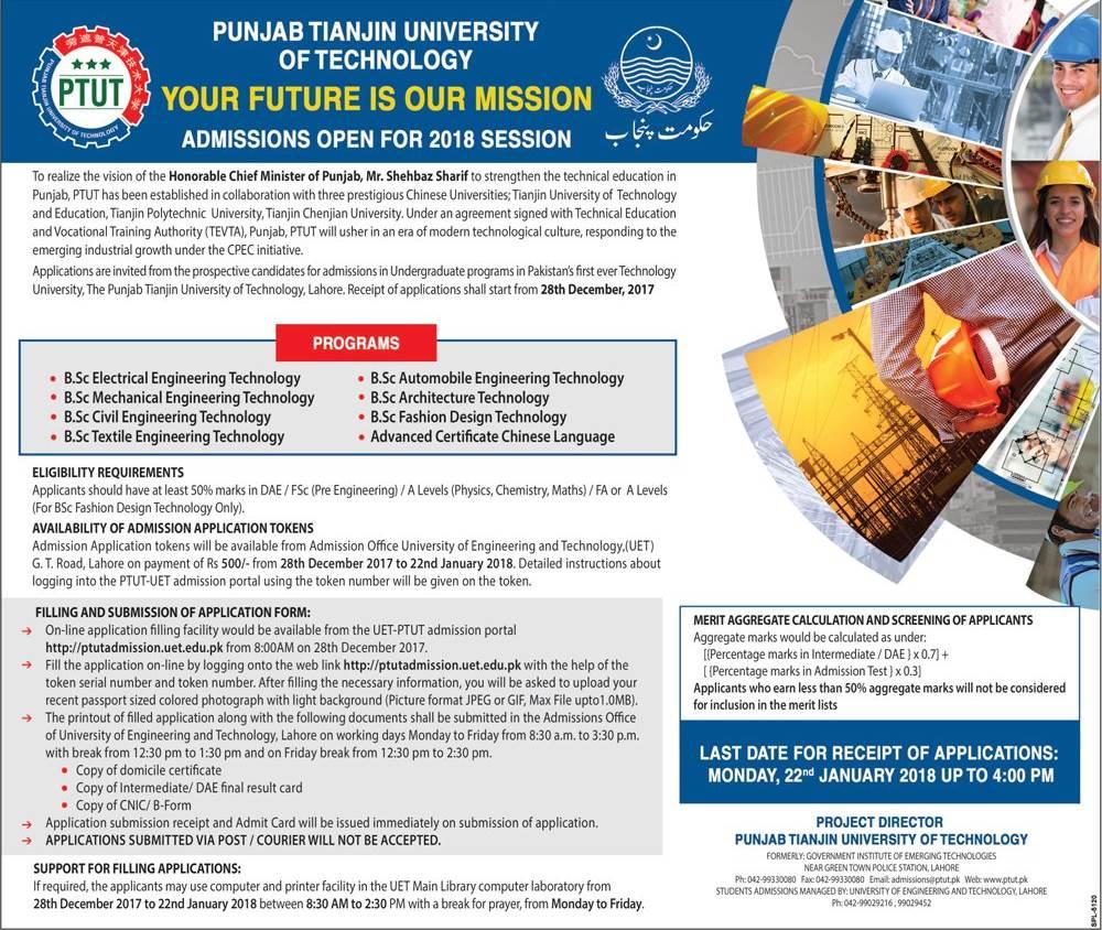 Punjab Tianjin University of Technology Admission 2018