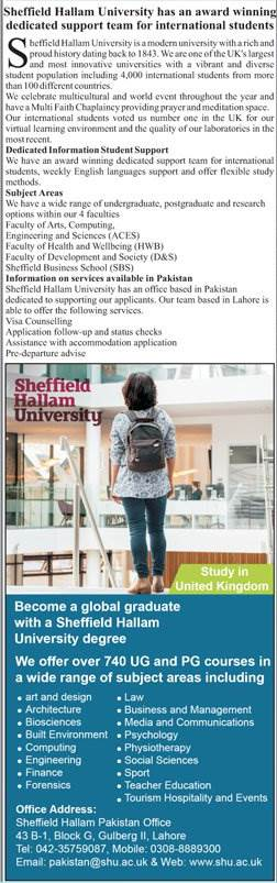Sheffield Hallam University, England Admission 2018 For Pakistani & Foreign Students