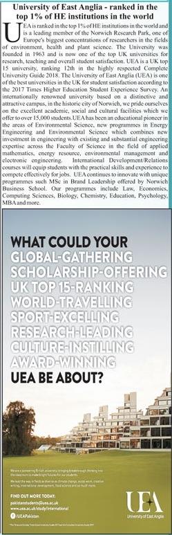 University of East Anglia, United Kingdom Admission 2018