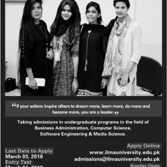 Biztek Institute Admission 2019, Apply Online Ilma University Karachi