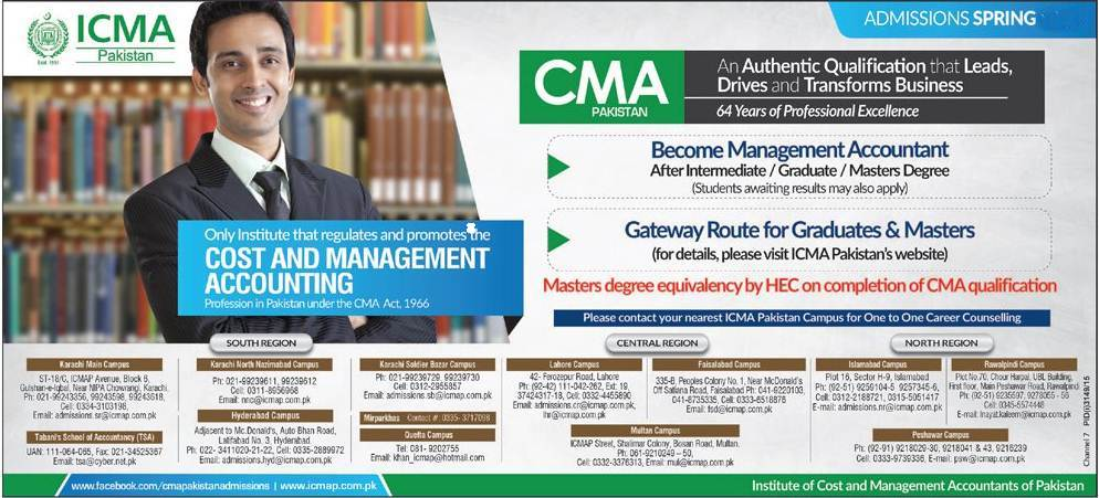 ICMA Pakistan Admission Spring 2018 in CMA, Form, Schedule