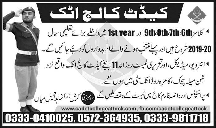 Cadet College Attock Admission 2019-Form Download