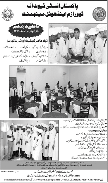 PITHM Karachi Admission in Hospitality & Tourism Courses 2020