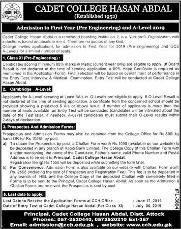 Cadet College Hasan Abdal Admission 2019-20, Form Download, Entry Test Result