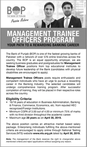Bank of Punjab Management Trainee Officers MTO Jobs 2019