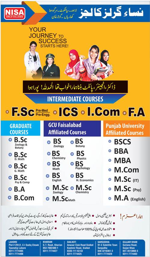 NISA Girls Colleges Admission 2021