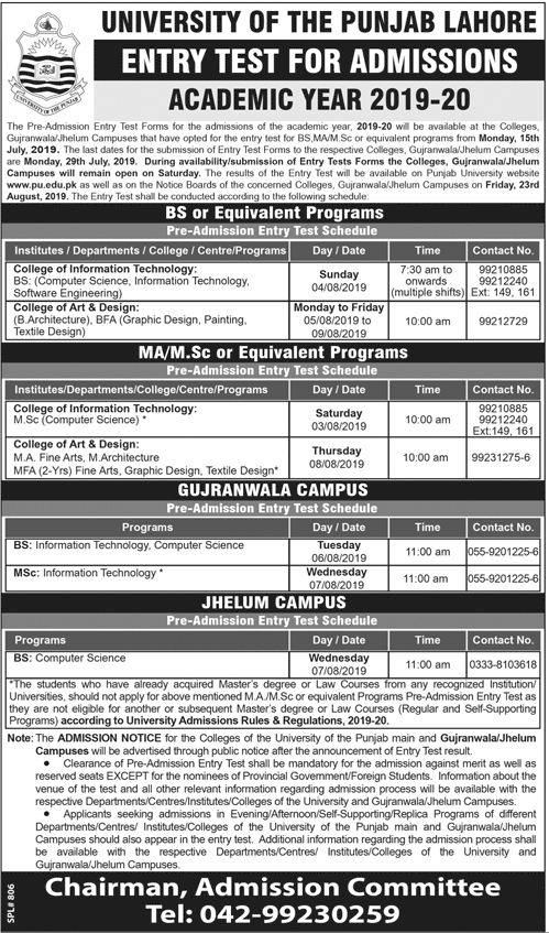 Punjab University PU BS, MA, MSc Entry Test Schedule & Result 2019
