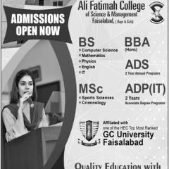 Ali Fatimah College Faisalabad Admission 2019