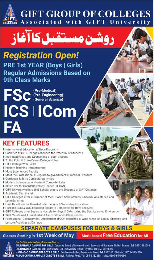 Gift Group of Colleges 1st Year (FA, FSc, ICom, ICS) Admission 2019