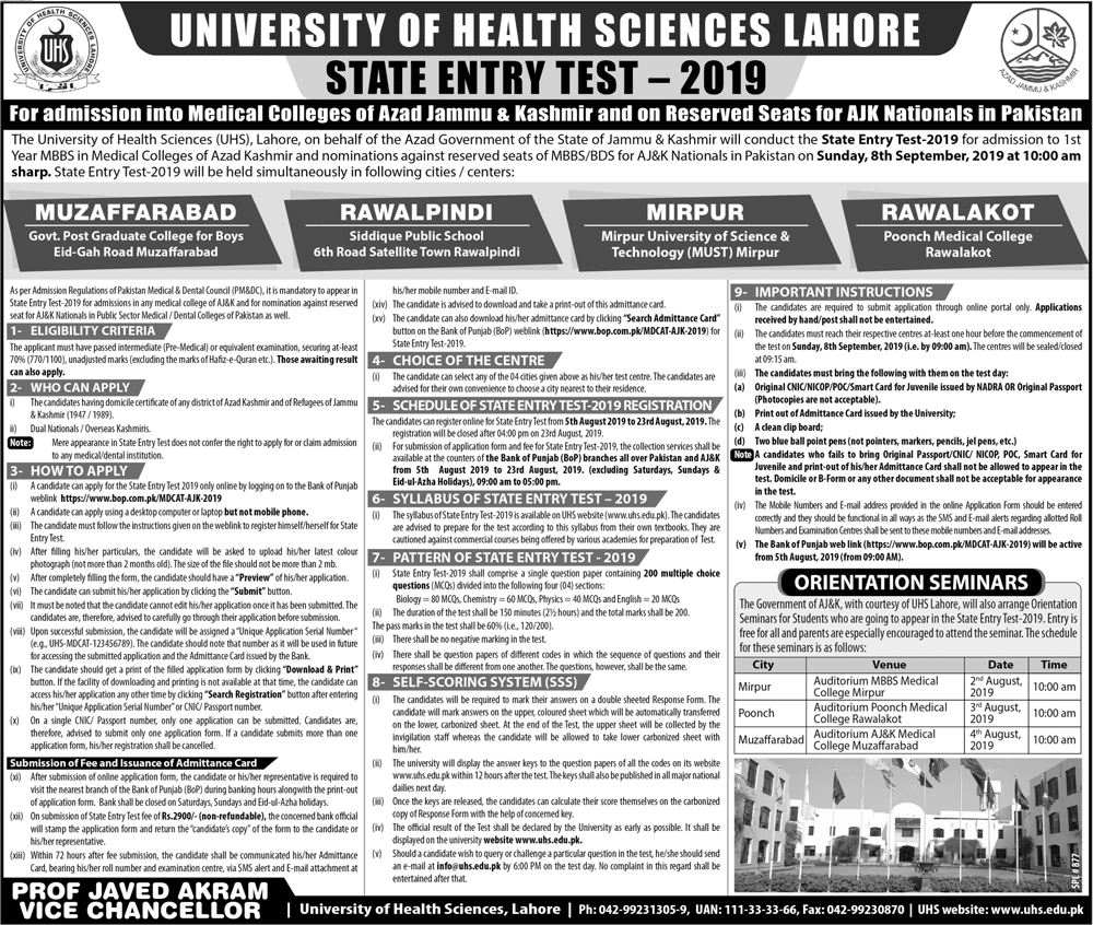 MBBS & BDS Admission 2019 in AJK Medical Colleges & Reserved Seats in Pakistan