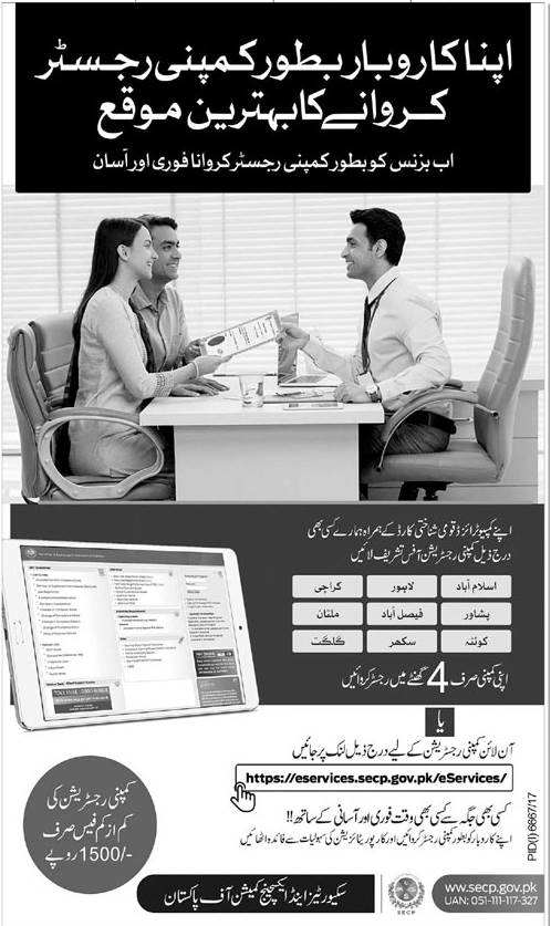 Online Company Registration Guidance in Urdu For Pakistani Businessmen