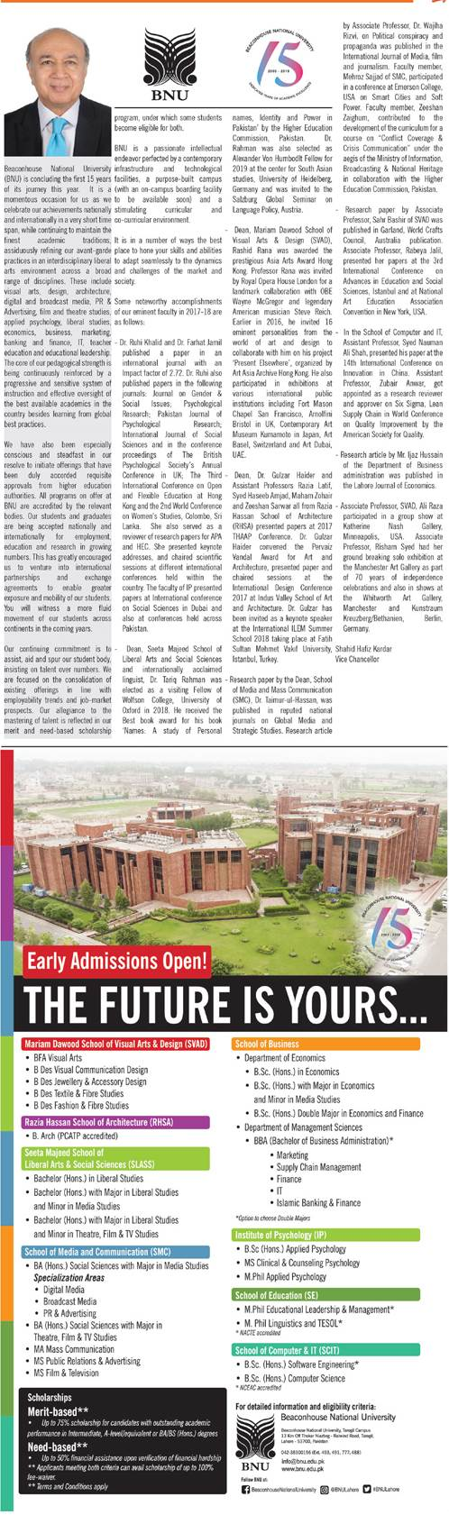 Beaconhouse University BNU Lahore Admission 2019