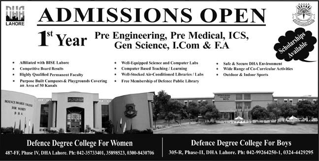 Defence Degree College For Boys & Women Lahore Admission 2020Defence Degree College For Boys & Women Lahore Admission 2020