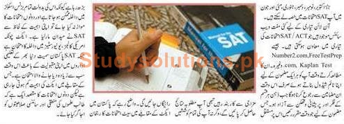 Introduction of SAT Test & ACT Test in Urdu & English