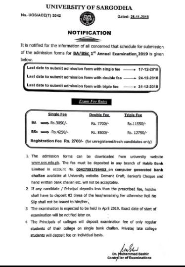 University of Sargodha UOS BA, B.Sc Annual Exam Schedule 2019