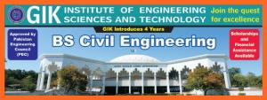 GIK Institute BS Civil Engineering Admission 2019, Merit List