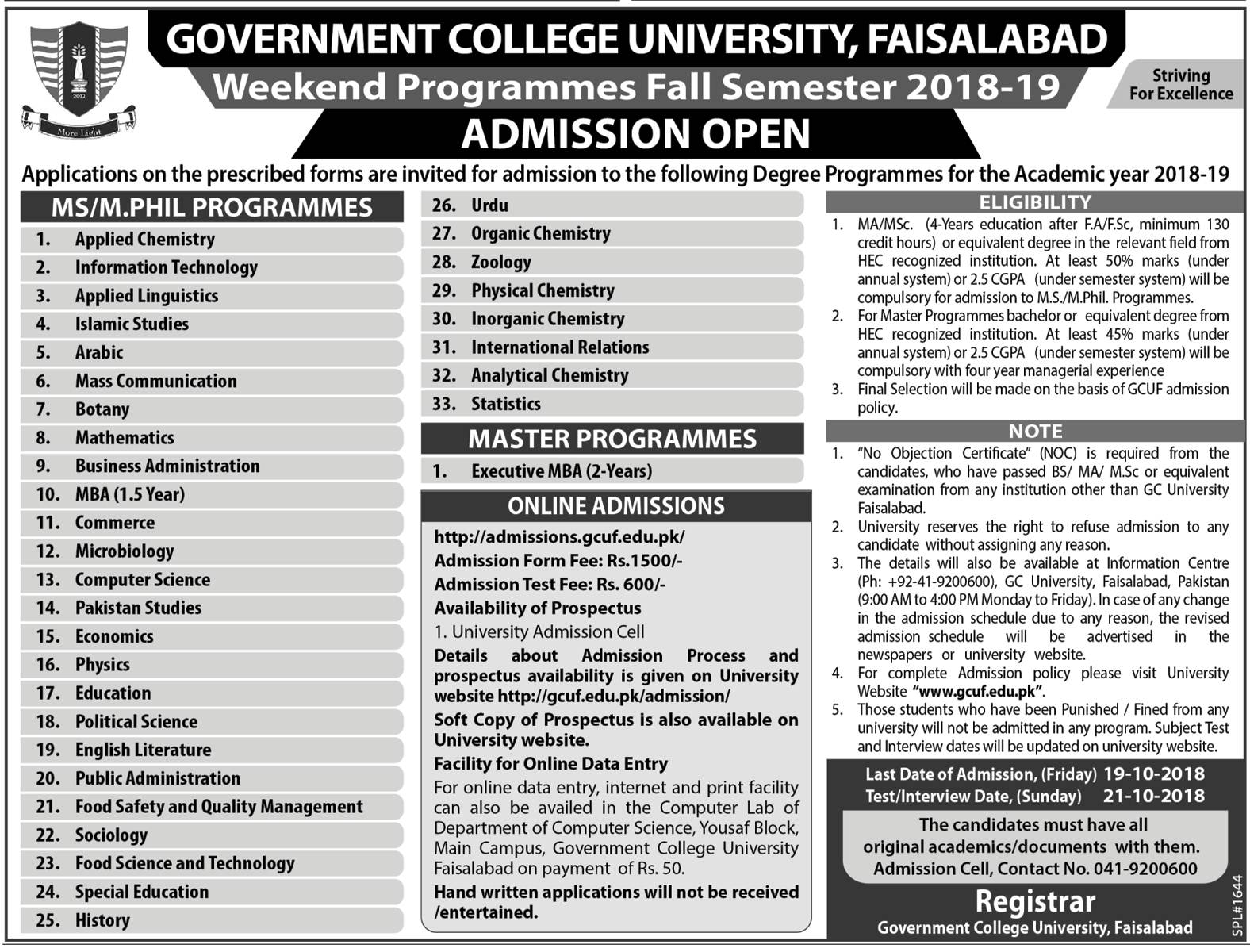 GCUF Admission 2018 in Weekend Programs