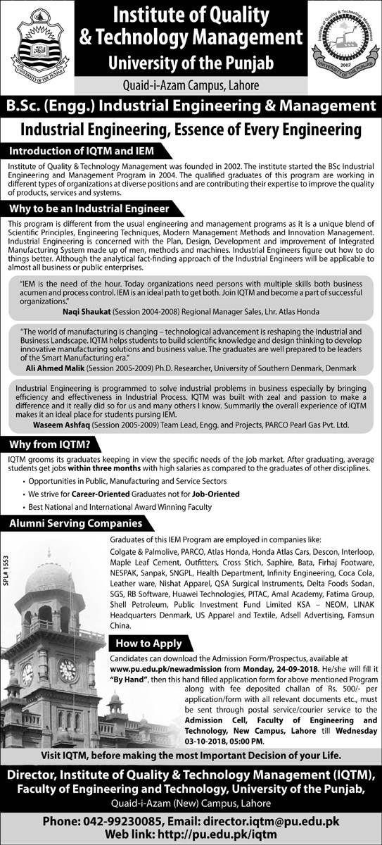 PU Lahore BSc (Engg) Industrial Engineering & Management Admission 2018