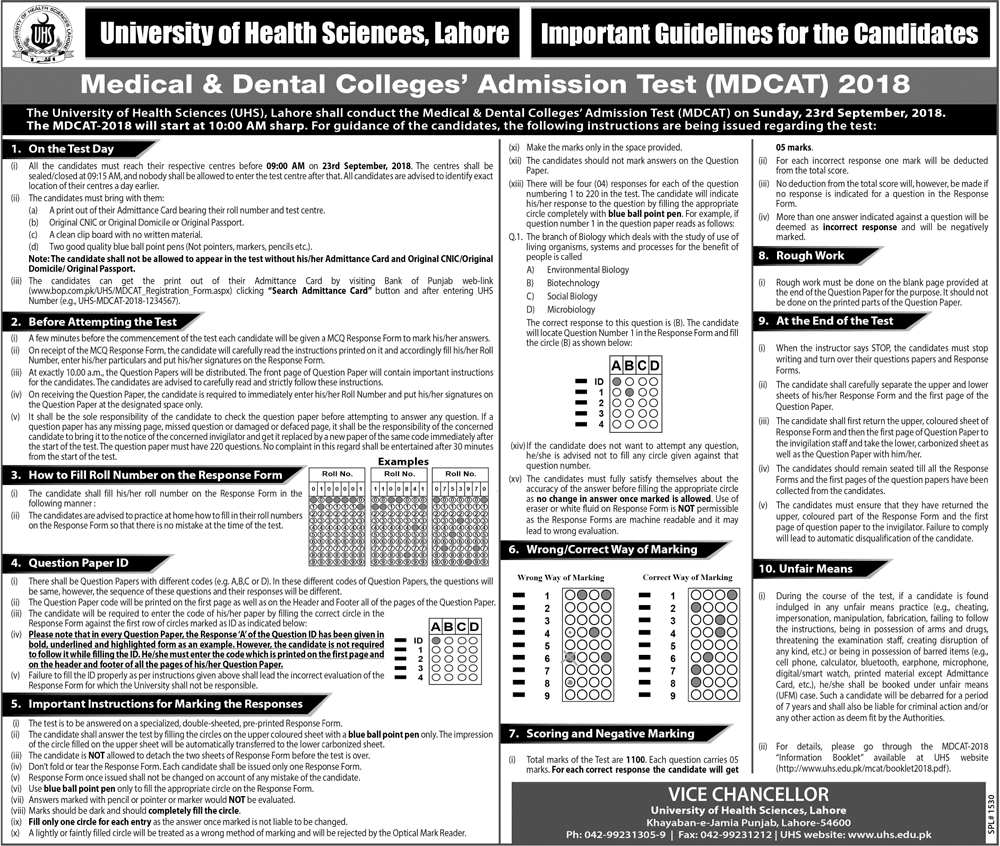 UHS Lahore MDCAT Entry Test 2018 Guide For Paper Attempting