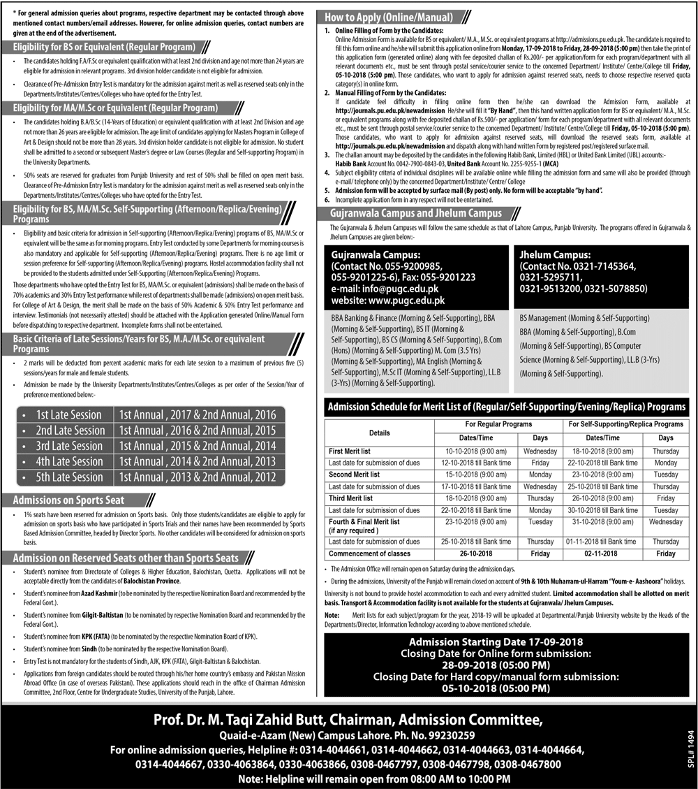 PU Lahore Admission 2018 in All Bachelor & Master Programs