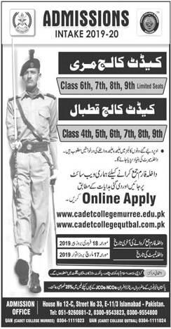 Admission In Cadet College Murree (Bhurban), Qutbal Fatah Jang & Sialkot 2019