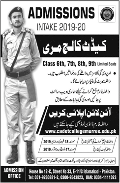 Cadet College Murree Admission 2019, Form Download, Entry Test Result