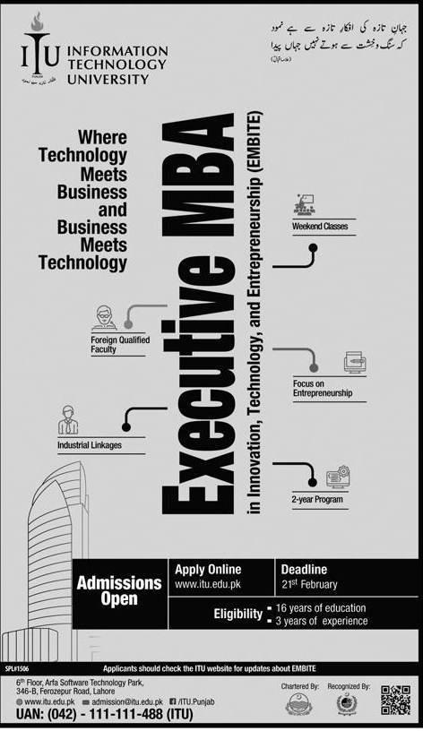 Information Technology University ITU Lahore Executive MBA Admission 2020