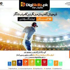 PM, VU & Ignite Digi Skills Program Admission 2019, Online Registration