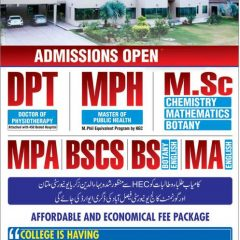 The Next College Multan Admission 2021 in DPT, MSc, MA, BS, MPA, MPH & BSCS