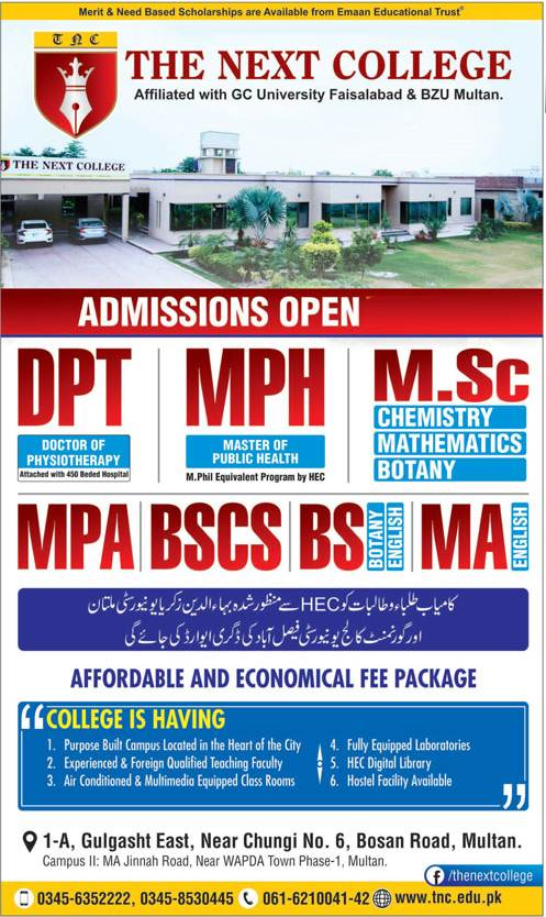 The Next College Multan Admission 2020 in DPT, MSc, MA, BS, MPA, MPH & BSCS